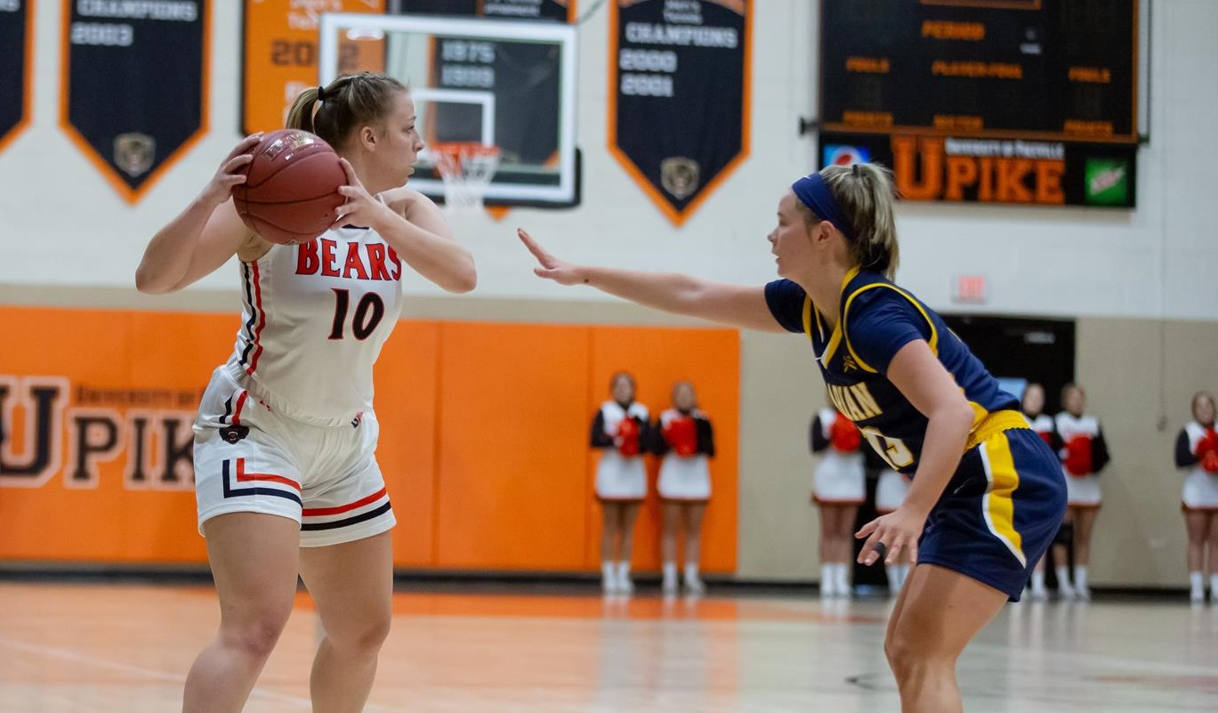 COLLEGE BASKETBALL: UPIKE eliminated in tourney quarterfinals